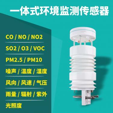 光学雨量监测系统设备