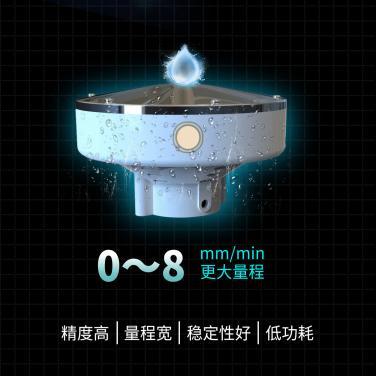 压电式雨量监测系统设备